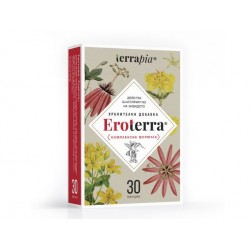 Eroterra - to enhance libido