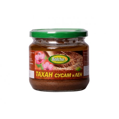 Tahini (sesame and flax) - 340 g