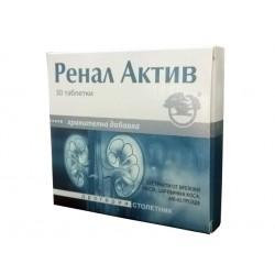 Renal Activ - 30 tablets