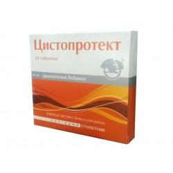 Цистопротект - 30 таблетки