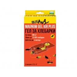 Magnum gel for cockroaches