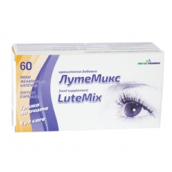 LuteMix, Eye care - 60 capsules