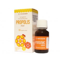 Propolis drops - 10%, FitoFarm - 15 ml