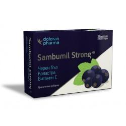 Самбумил Стронг - черен бъз, коластра, витамин C, 30 капсули