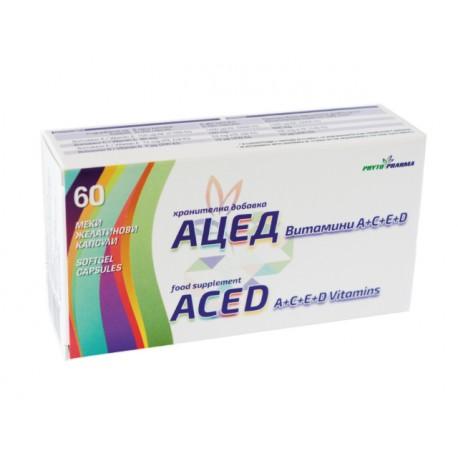 АЦЕД - витамини A,C,E и D