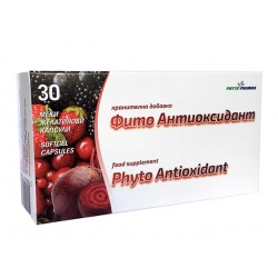Фито Антиоксидант, витамин B17 - 30 капсули