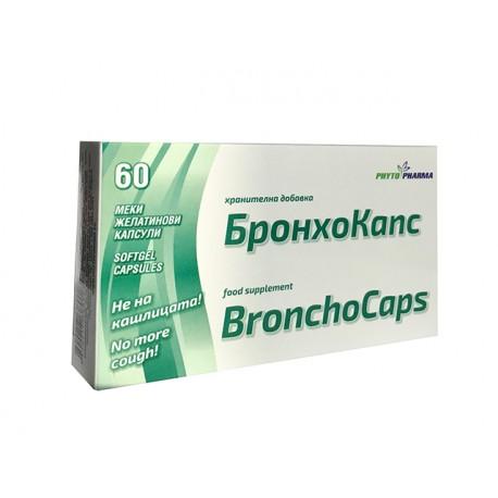 Бронхокапс - 60 капсули
