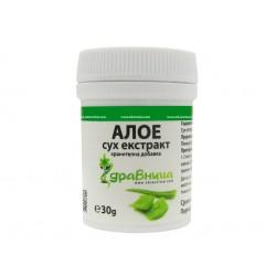 Aloe - (dry extract) - Zdravnitza