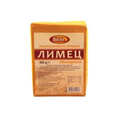Пълнозърнесто брашно от еднозърнест лимец, Балчо - 500 гр.