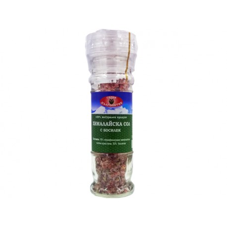 Himalayan salt with basil, salt shaker - 80 g