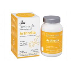Артрела - за здрави и подвижни стави - 60 капсули