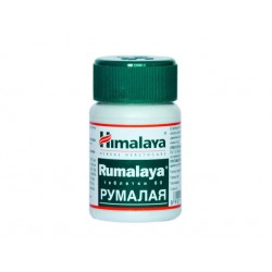 Rumalaya, Joint Helath, Himalaya - 60 tablets