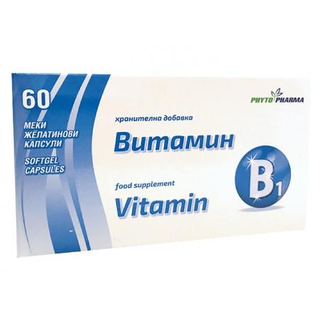 Витамин B1, ФитоФарма, 60 капсули