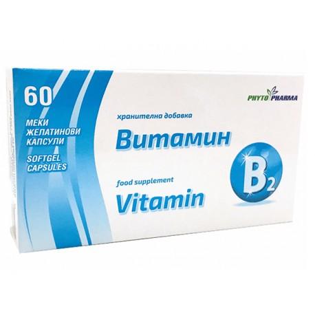 Витамин B2, ФитоФарма, 60 капсули