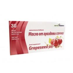 Масло от гроздови семки, ФитоФарма, 30 капсули