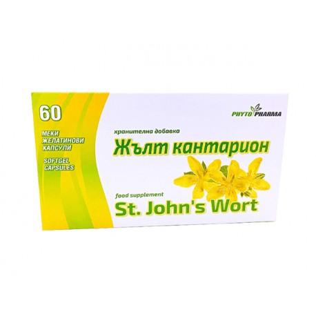Жълт кантарион, ФитоФарма, 60 капсули