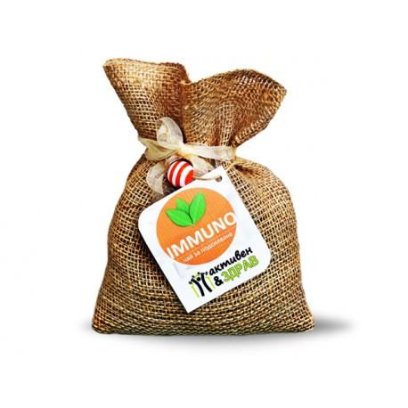 Immuno, Чай за подсилване, Активен и Здрав, 100 гр.