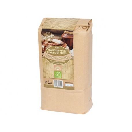 Натурално пълнозърнесто брашно от спелта, Екосем, 1 кг.