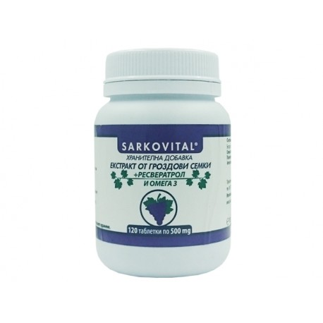Сарковитал, екстракт от гроздови семки и ресвератрол, 120 таблетки