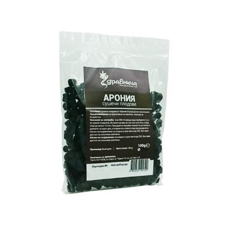 Aronia, dried fruits, Zdravnitza, 100 g