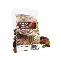 Какаови зърна, цели, сурови, Здравница, 70 гр.