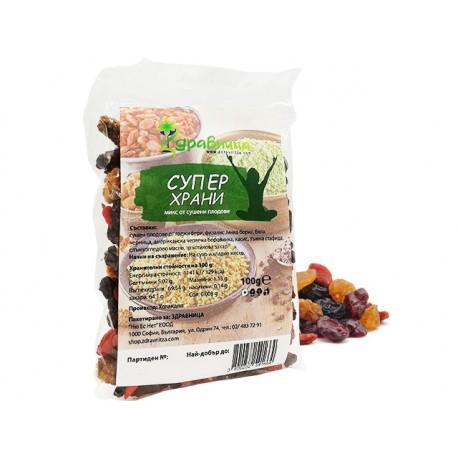 Супер Храни, микс от сушени плодове, Здравница, 100 гр.