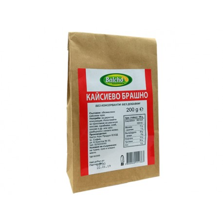 Apricot flour - 200 g