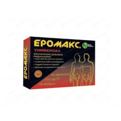 Еромакс Универсал, еротичен стимулант, 10 капсули