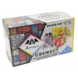 Свежест, билков чай, 20 филтърни пакетчета