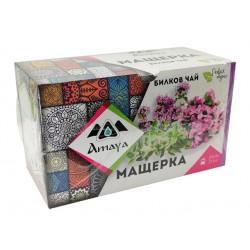 Мащерка, билков чай, Амая, 20 филтърни пакетчета
