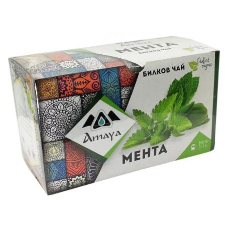 Мента, билков чай, Амая, 20 филтърни пакетчета
