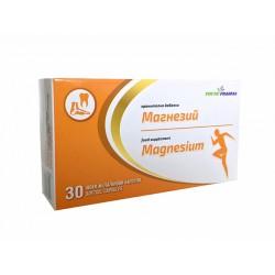 Магнезий, хранителна добавка, ФитоФарма, 30 капсули