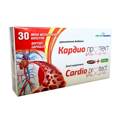 Кардио Протект, за здраво сърце, ФитоФарма, 30 капсули