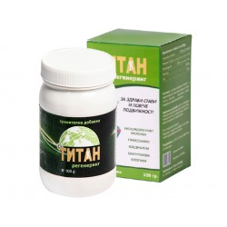 Титан регенеринг, за здрави стави и подвижност, 100 гр.