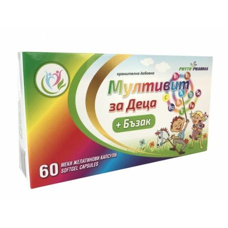 Мултивит + Бъзак, за деца, ФитоФарма, 60 капсули
