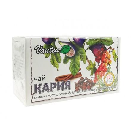 Кария, билков и плодов чай, 20 филтърни пакетчета