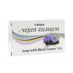 Натурален сапун с черен кимион, 100 гр.