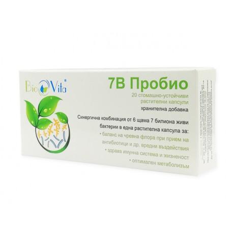 7В Пробио, за баланс на чревната флора, Биовита, 20 капсули