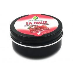 Натурален крем за лице с масло от нар, Би Ес Козметикс, 50 гр.