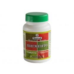 Пигменто, при витилиго и бели петна, Чарак, 75 таблетки