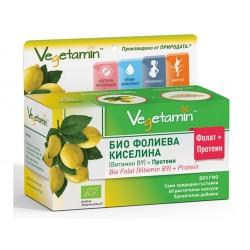 БИО Фолиева киселина (Витамин В9) + протеин, Вегетамин, 60 капсули