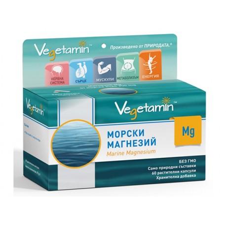 Marine magnesium, Vegetamin, 60 capsules