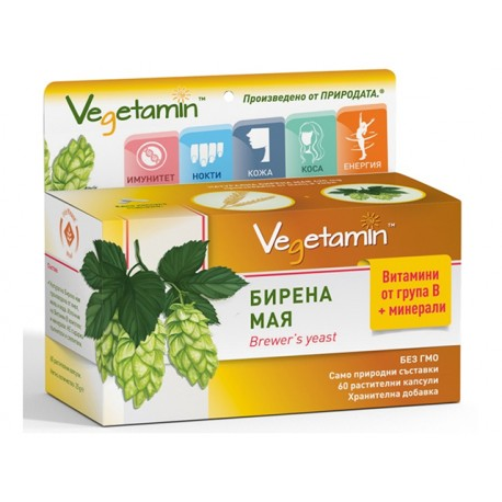 Brewer's yeast, Vegetamin, 60 capsules