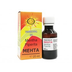 Mentha Piperita, herbal tincture, 20 ml