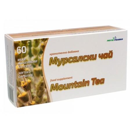 Мурсалски чай, екстракт, ФитоФарма, 60 капсули