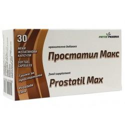 Простаил Макс, грижа за простатата, ФитоФарма, 30 капсули