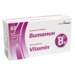 Vitamin B6, PhytoPharma, 60 capsules