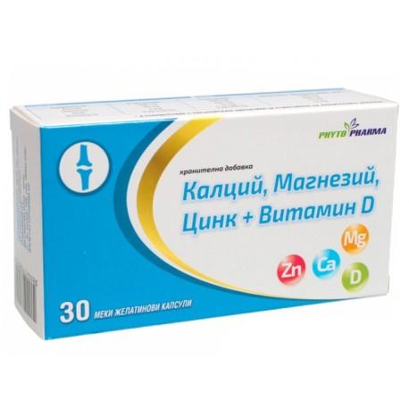 Калций, Магнезий, Цинк и Витамин D, ФитоФарма, 30 капсули