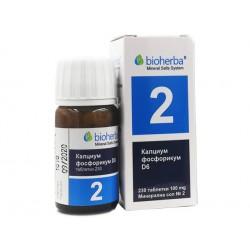 Mineral salt №2, Calcium Phosphoricum D6, Bioherba, 230 tablets