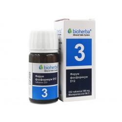 Mineral salt №3, Ferrum Phosphoricum D12, Bioherba, 230 tablets